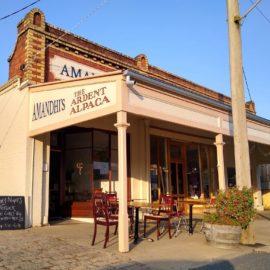 Outside Amandhi's